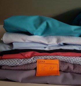 Рубашки. 46 -48. Рост 175