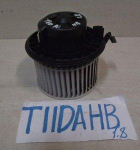Nissan Tiida Моторчик печки 2007-