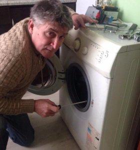 Ремонт стиральных машин в Кирове