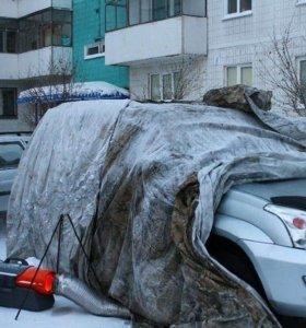 Отогрев авто г. Зима
