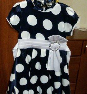 Платье р98