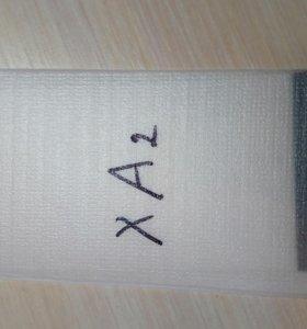 Закалённое стекло на Sony XA2