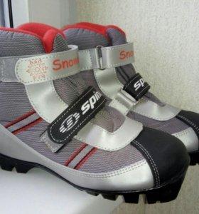 Ботинки лыжные р.34-35