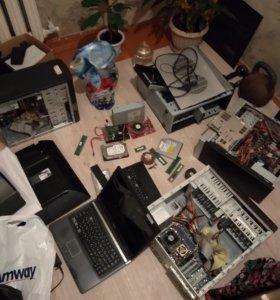 Компьютеры,ноутбук,запчасти.