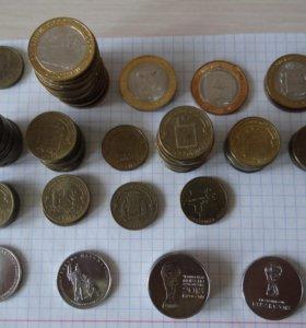 Продам монеты РФ комплектом