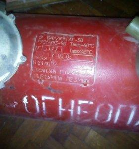 Газови балон,для ВАЗ 07
