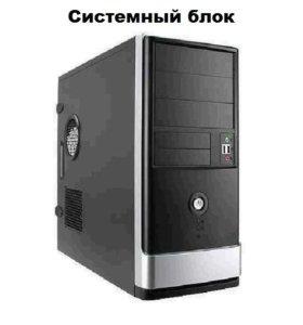 Компьютер для дома и нетребовательных игр
