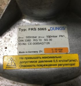 Газовый регулятор давления новый
