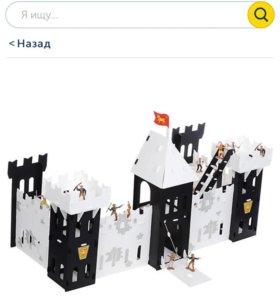 Замок для мальчика