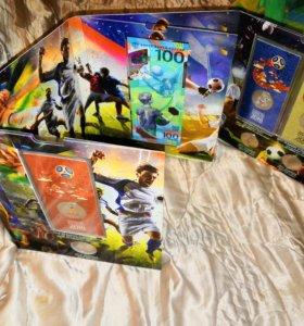 Полный подарочный набор к чемпионату мира по футбо