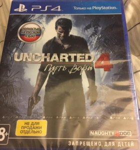 Uncharted 4 и Horizon Zéro Dawn Complete Edition