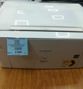 Принтер CANON LBR 2900
