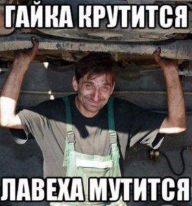 Прикурка авто Авто мастер