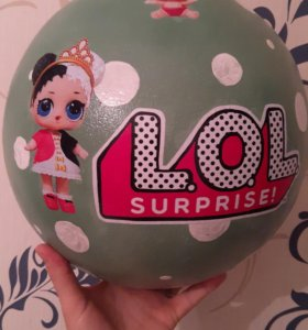 Большой шар LOL