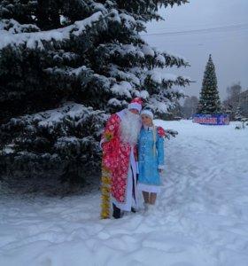 Поздравление Деда мороза и снегурки на дому