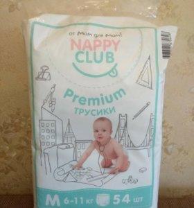 Новые Nappy club premium трусики M 54 шт.