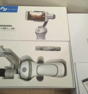 Гироскоп-стабилизатор для камеры/телефона НОВЫЙ