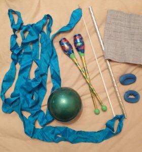 Набор снарядов для художественной гимнастики