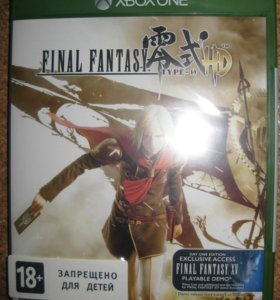НОВЫЙ! Final Fantasy Type-0 HD последняя фантазия