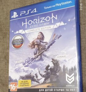 Игра на ps4 horizon zero dawn полное издание