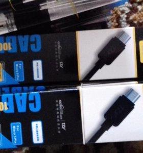 кабель USB микро