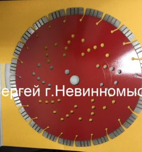 Алмазные диски EKO FAN2 для резки железобетона