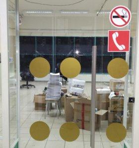 Дверь стеклянная маятниковая
