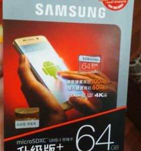 MicroSD-64gb Samsung