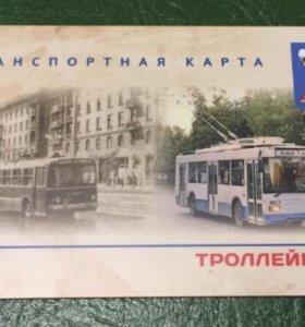 Транспортная карта Иваново троллейбус