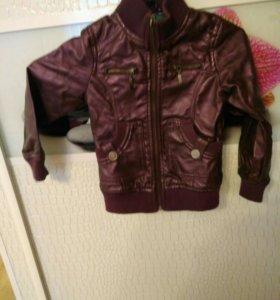 Куртка фиолетовая под кожу