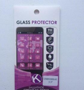 Универсальное защитное стекло