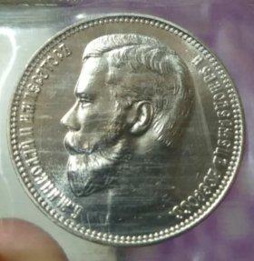 35рублей- 50копеек 1902год