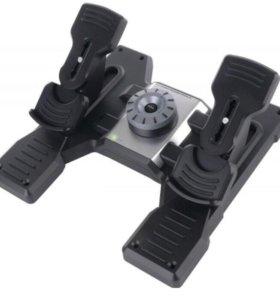 Педали Saitek Logitech Flight Rudder Pedals