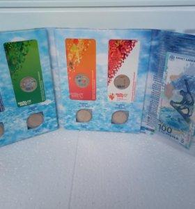 набор Олимпиада Сочи - 25 рублей 2018г ну погоди
