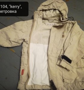 Одежда на мальчика р-р 104