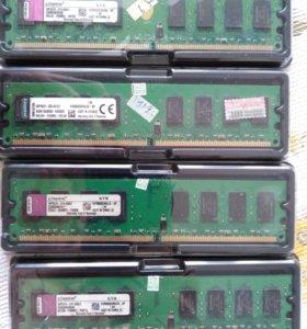 Оперативная память DDR2 800мГц 2gb