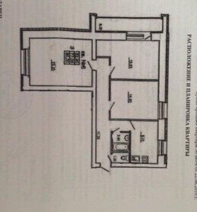 Квартира, 3 комнаты, 78.9 м²