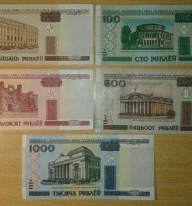 Набор банкнот 5шт. (Беларусь мод. 2000 год) ПРЕСС