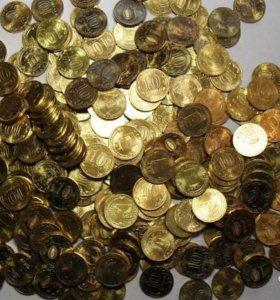 Монеты 10 рублей гвс (гальваника)