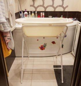 Ванночка с подставкой Mothercare