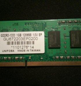 Оперативка для ноута DDR3