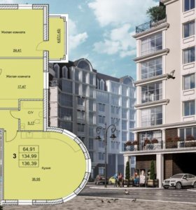 Квартира, 4 комнаты, 135.3 м²