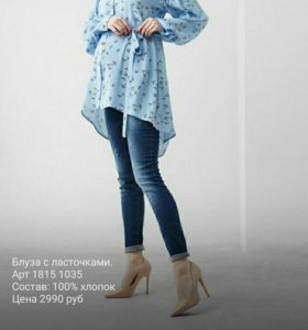 Одежда для беременных в Омске - купить джинсы, платья, сарафаны ... 558898319d4