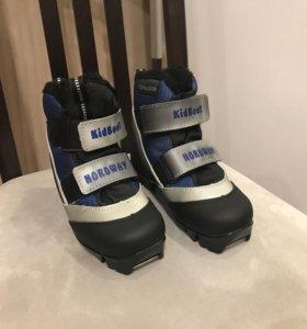 Ботинки лыжные детские Kidboot NORDWAY р-р 31