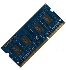 оперативка DDR3L 4GB и 2GB