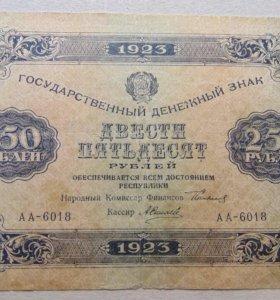 Продам боны гражданской войны, РСФСР, РФ,СССР