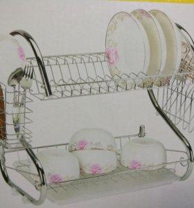 Сушилка для посуды