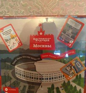Настоящее Будущее Москвы настольная игра
