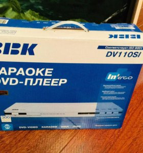 DVD плеер BBK DV 110 SI + караоке