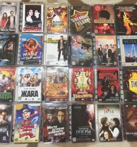 DVD лицензия